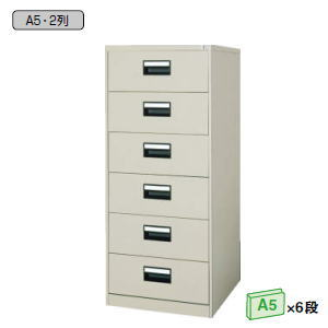 コクヨ (KOKUYO) カードキャビネット・ファイリングキャビネット A5サイズ引出しタイプ A5・2列6段(F1色) W565×D620×H1335ミリ A5-026F1 【送料無料】