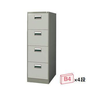 コクヨ (KOKUYO) ファイリングキャビネット B4サイズ引出しタイプ B4・4段(F1・グレー色) W458×D620×H1400ミリ B4-04□ 【送料無料】