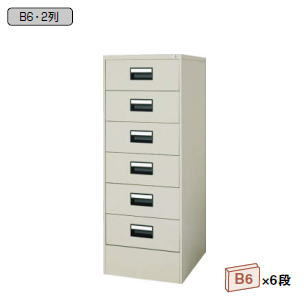 コクヨ (KOKUYO) カードキャビネット・ファイリングキャビネット B6サイズ引出しタイプ B6・2列6段(F1色) W508×D620×H1335ミリ B6-026F1 【送料無料】