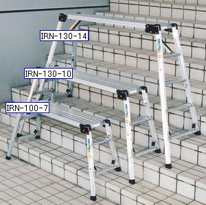 ナカオ (NAKAO) 四脚調節式 足場台 アシバダイのび太郎 垂直高:0.50~0.70 IRN100-7 【送料無料】