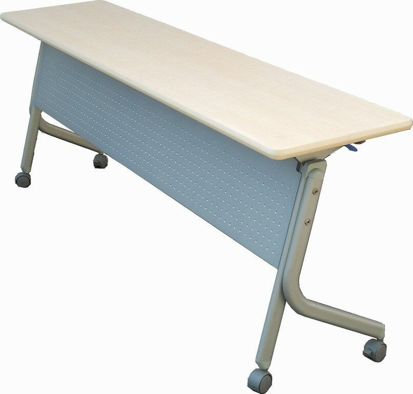 わけあり アウトレット(訳あり)サイドスタックテーブルSP-1845M型 リマインドメープル色天板