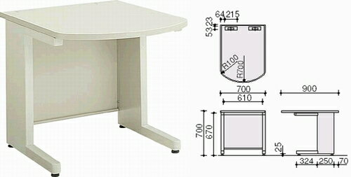 コクヨ (KOKUYO) BS+デスクシステム サイドテーブル W700.D900.H700ミリ SD-BSN79SRF11 【送料無料】