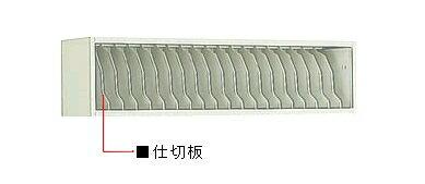 コクヨ(KOKUYO) De-mathシリーズ オプション 仕切板( カルテ棚・カルテ戸棚用) 1段分19枚セットHPS-SA4N19F1