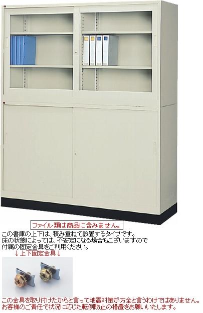 日本製・完成品 スチール書庫 上下組 ベース・連結金具付き 奥深タイプ W1515×D515ミリタイプ 535セット 【送料無料】