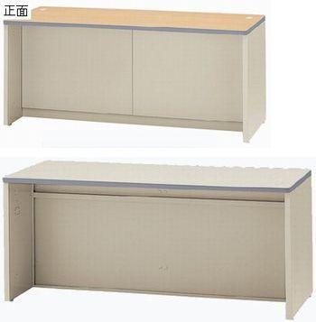 日本製 NSカウンター ローカウンター W1600×D700×H700ミリ NSL-16T□G