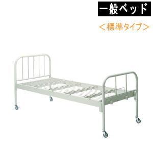 コクヨ (KOKUYO) 医療施設用家具 病院用ベッド 一般ベッド 標準タイプ・キャスター付 W910×D2130×H1000ミリ HP-B100F1 【送料無料】