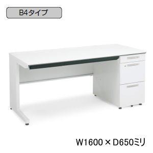 コクヨ (KOKUYO) iSデスクシステム 片袖デスク B4タイプ W1600×D650×H720ミリ SD-ISN1665LCBS□NN 【送料無料】