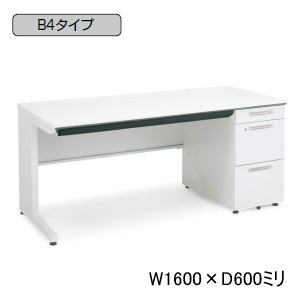 コクヨ iSデスクシステム 片袖デスク B4タイプ W1600×D600×H720ミリ SD-ISN166LCBS□NN 【送料無料】