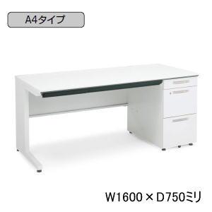 コクヨ (KOKUYO) iSデスクシステム 片袖デスク A4タイプ W1600×D750×H720ミリ SD-ISN1675LCAS□NN 【送料無料】