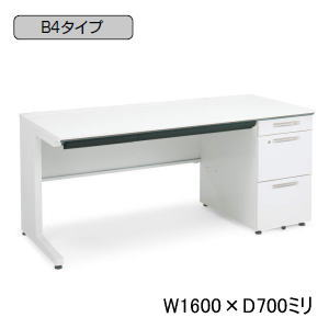 コクヨ iSデスクシステム 片袖デスク B4タイプ W1600×D700×H720ミリ SD-ISN167LCBS□NN 【送料無料】