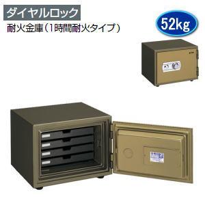 コクヨ (KOKUYO) 耐火金庫 1時間耐火タイプ ダイヤルロック トレー4段 W480×D432×H368ミリ HS-10K-4TNN 【送料無料】