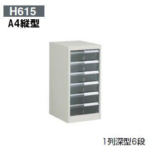 コクヨ (KOKUYO) 書類整理庫 トレーユニット A4縦型 1列深型6段 S-A121F1N 【送料無料】
