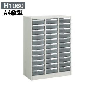 コクヨ (KOKUYO) 書類整理庫 トレーユニット・プラスチック整理ケース A4縦型 3列深型11段 W880×D400×H1060ミリ S-A423F1N 【送料無料】