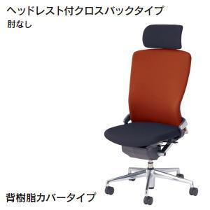 <title>国際ブランド ひとりひとりにフィットするデザインと機能 ウチダの高級事務用椅子です UCHIDA 内田洋行 ウチダ パルスチェア Pulse クロスバックタイプ 背樹脂カバータイプ アジャスタブル肘付 PA2-320C 5-346-361 送料無料</title>