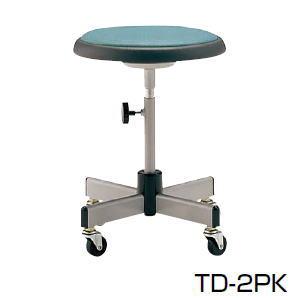 ノーリツイス 医療用家具 患者用チェア・患者用イス・医療用チェア・丸椅子 ビニールレザー TD-2PK【送料無料】