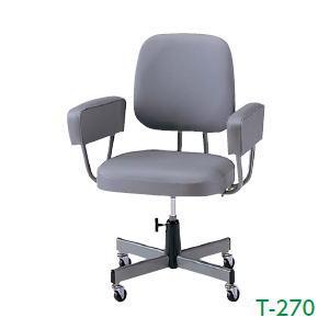 ノーリツイス スタンダード事務用チェア・事務椅子 肘付・手動上下調節・塗装脚 T-270【送料無料】