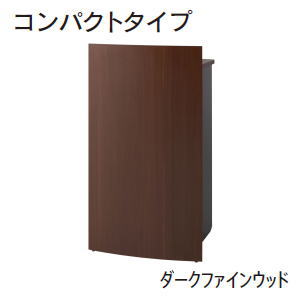 UCHIDA (内田洋行・ウチダ) 講演台 80型コンパクトタイプ 1-357-518□ 【送料無料】