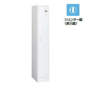 コクヨ (KOKUYO) LKロッカー・ホワイトタイプ シリンダー錠(表示錠) 1人用(細型) W318×D515×H1790ミリ LK-NS1SAW 【送料無料】