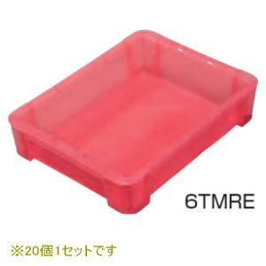 サカエ(SAKAE) サカエオリジナルコンテナー 色付き透明コンテナー サンボックス6 6TM□ 20個セット 【送料無料】