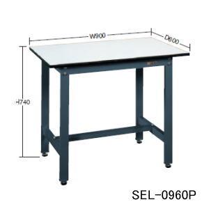 サカエ(SAKAE) 軽量作業台SELタイプ(均等耐荷重250kg) W900×D600×H740ミリ SEL-0960P 【送料無料】
