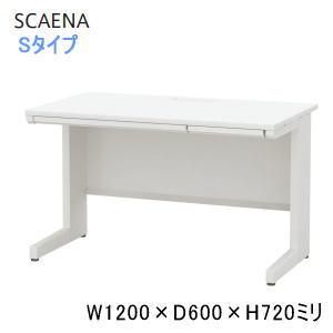 UCHIDA (内田洋行・ウチダ) SCAENA (スカエナ) デスクシステム Sタイプ 平デスク・引出し付きタイプ W1200×D600×H720ミリ 平SSL126H 5-110-415□ 【送料無料】