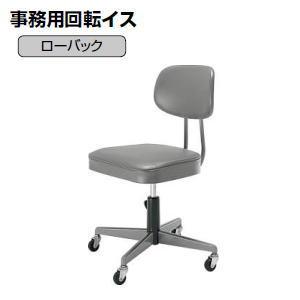 コクヨ(KOKUYO) 事務用回転椅子 10シリーズローバック 肘なしチェアー・塗装脚 背・座:ビニールレザータイプ CR-1 【送料無料】