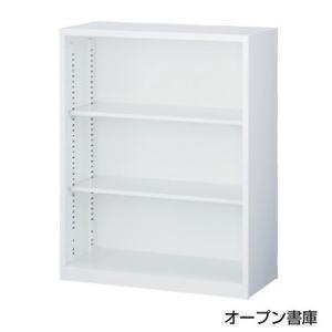 日本製・完成品 ニュースタンダード書庫ANWシリーズ オープン書庫(下置用)・ホワイト W880×D400×H1120ミリ ANW-34K【送料無料】