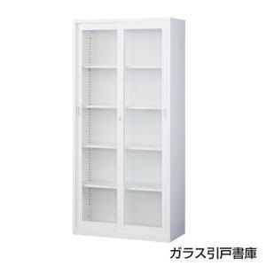 日本製・完成品 ニュースタンダード書庫ANWシリーズガラス引き違い扉書庫(下置用)・ホワイトH1850ミリ(アジャスター付) A4ファイル対応 ANW-36G【送料無料】