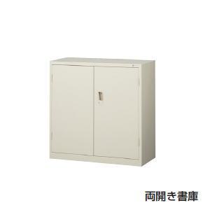 日本製・完成品 スチール書庫(両開き書庫) W880×D380×H880ミリ G-N330 【送料無料】