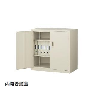 日本製・完成品 スチール書庫(両開き書庫) W880×D515×H880ミリ G-N3305 【送料無料】