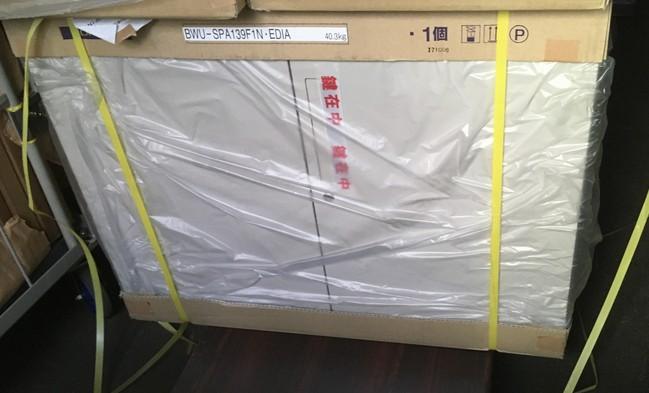 【在庫処分品・新品】コクヨ 扉付きトレーケースA4浅型3列14段本体:ナチュラルグレー色ベース付き(ベースはシルバー色です。) W900×D450×H762(ベース高さ60ミリ含む)