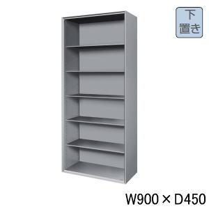 コクヨ (KOKUYO) UFXシリーズ オープン 下置き用 W900×D450×H2044ミリ BWZ-K89P81 【送料無料】
