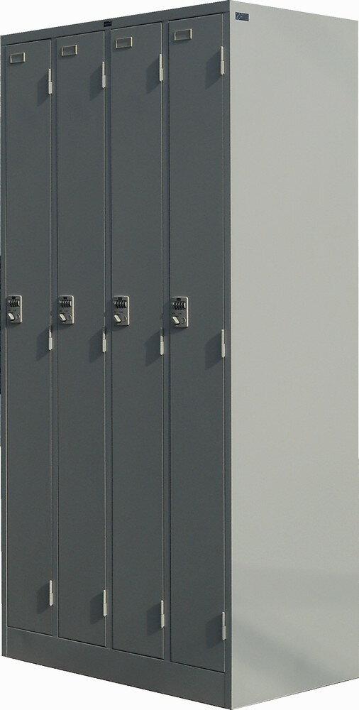 ウチダ ダイヤル錠タイプ4人用ロッカー 5台セット【送料無料】【中古】【smtb-k】【ky】