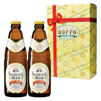 シャンパン酵母を使用した大変珍しいビール 乾杯の新常識 パーティーやギフトに最適 バレンタインデーにもOK セール品 独歩 スパークリングビール あす楽 爆安 2本セット 宮下酒造 クール配送 SP2