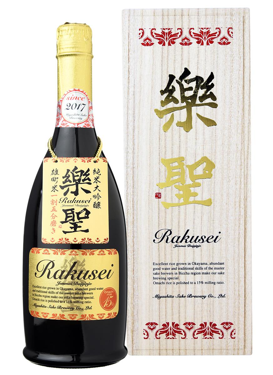 純米大吟醸 楽聖 雄町米 一割五分磨き 720ml 【日本酒/岡山県/宮下酒造】