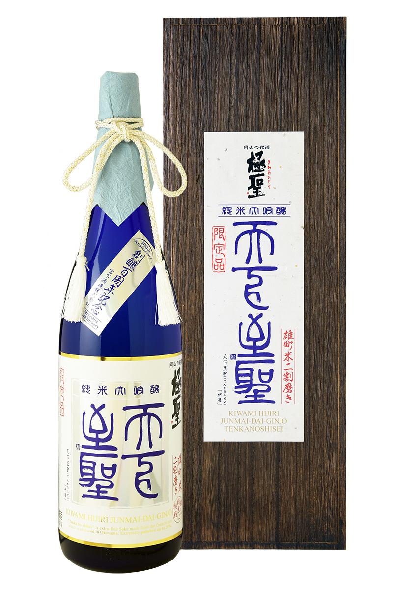 お歳暮 日本酒 極聖 純米大吟醸 天下至聖 1800ml 【日本酒/岡山県/宮下酒造】