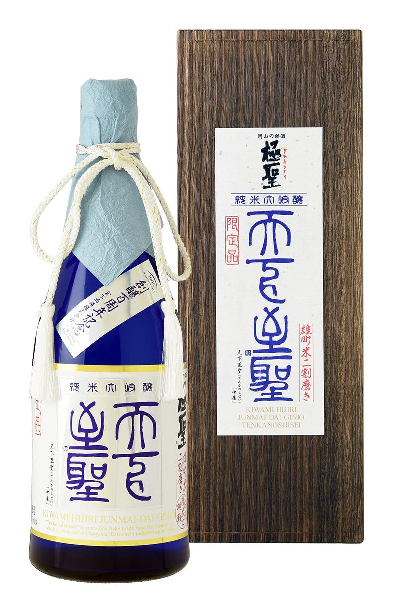 お歳暮 日本酒 極聖 純米大吟醸 天下至聖 720ml 【日本酒/岡山県/宮下酒造】