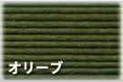 クラフトバンド 簡単 手芸用 紙バンド 04 5 12本 エコクラフト 50m ではありません お中元 超目玉 オリーブ