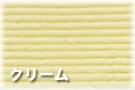 クラフトバンド 店舗 簡単 手芸用 紙バンド 記念日 06 5 12本 50m エコクラフト クリーム ではありません