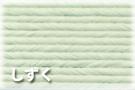 国内正規総代理店アイテム クラフトバンド 簡単 手芸用 紙バンド 09 訳あり商品 3 ではありません 12本 エコクラフト しずく 30m
