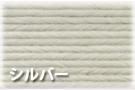 クラフトバンド 簡単 手芸用 【紙バンド】クラフトバンド [10/1] シルバー 10m (12本) エコクラフト ではありません