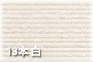 クラフトバンド ●スーパーSALE● セール期間限定 簡単 新品未使用 手芸用 紙バンド 11 5 エコクラフト ではありません 50m 13本 白色