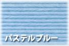 クラフトバンド 簡単 手芸用 紙バンド 17 5 エコクラフト 12本 おすすめ特集 ではありません ☆送料無料☆ 当日発送可能 50m パステルブルー