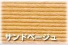 クラフトバンド 簡単 手芸用 紙バンド 19 5 50m サンドベージュ 25%OFF エコクラフト お気に入 ではありません 12本