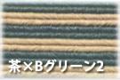 授与 最新アイテム クラフトバンド 簡単 手芸用 紙バンド 25 5 50m 12本 ではありません エコクラフト 茶xBグリーンツートン