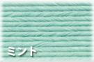 クラフトバンド 簡単 激安通販ショッピング おしゃれ 手芸用 紙バンド 29 5 エコクラフト ではありません 50m 12本 ミント