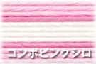 クラフトバンド 簡単 手芸用 紙バンド 33 人気 3 12本 30m ではありません ピンクx白コンボ 人気急上昇 エコクラフト
