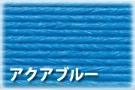 メーカー公式 クラフトバンド 簡単 ショップ 手芸用 紙バンド 36 3 12本 エコクラフト 30m アクアブルー ではありません