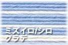 クラフトバンド 簡単 手芸用 紙バンド 59 5 エコクラフト 13本 水色x白グラデ 大注目 ではありません 新商品!新型 50m