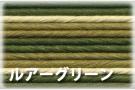 クラフトバンド 簡単 手芸用 価格 紙バンド 61 5 ルアーグリーン ではありません エコクラフト 50m お洒落 12本
